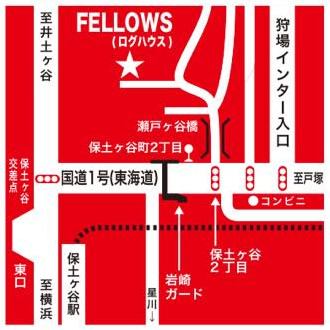 Fellows地図